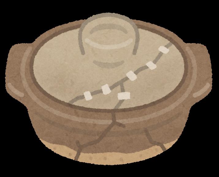 土鍋が割れる