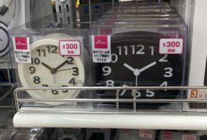 ダイソー目覚まし時計300円