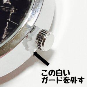 ダイソー 腕時計 大理石